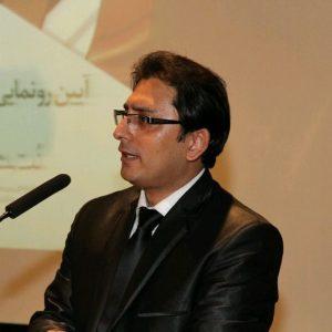 آرش بختیارزاده