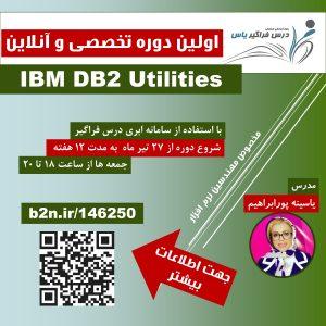 DB2 UTILITIES