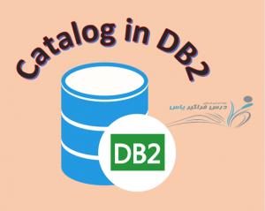 catalog in DB2